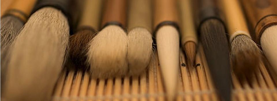 brushes-slide