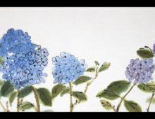Hydranga blues